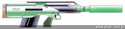 Jedna z przedstawionych przez OBRSM Tarnów (obecnie ZMT) w 2010 wizji 30-mm granatnika samopowtarzalnego strzelaj?cego amunicj? programowaln? / Rysunek: Materia?y konferencyjne
