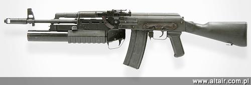 Arme Prototype 5.56mm romanian aks--any in development for romanian armed forces